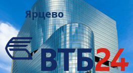 втб банк орша кредиты